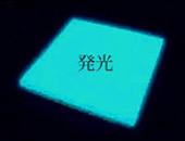 BG(ブルーグリーン):発光時