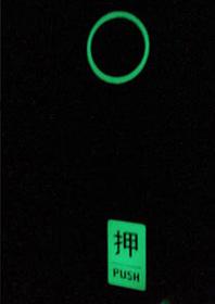 「スイッチカバー ・ シリンダーマーク」 スイッチ位置が分かりやすく、鍵穴に貼り付ける事で出入口表示にもなります。