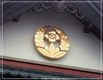 関東型 消防紋章(東京都) 紋章φ400mm