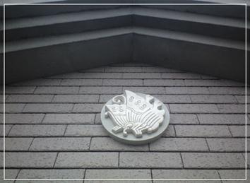 一般住宅:300mm [東京都]