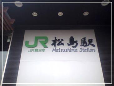 JR駅舎(宮城県) 文字H700mm カラー焼成(黒) ・ シンボルマークH700mm カラー焼成(指定色)