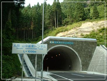 トンネル文字(福井県) ベース:500×500mm カラー焼成(指定色) ・ 文字:350×350mm 総体面純金焼成