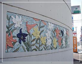 郵便局 壁面レリーフ(モチーフ:市の花 ゆり) W4,000×H800㎜