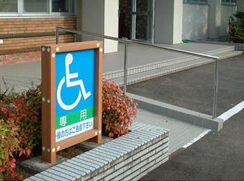 駐車場 車止め(福井県) φ42mm