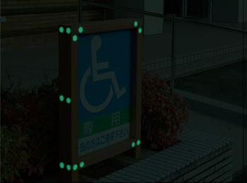 警察紋章 警察署(千葉県) 紋章φ600mm