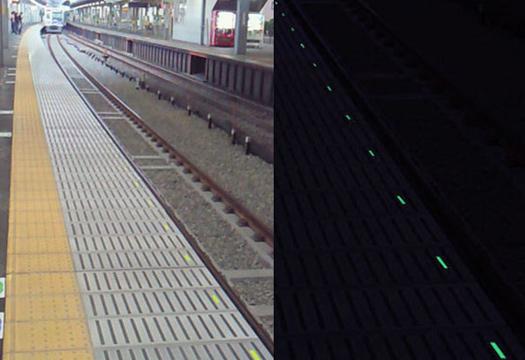 駅ホーム(東京都) セラチッコウ入りホーム先端石  セラチッコウ:W90×H17mm