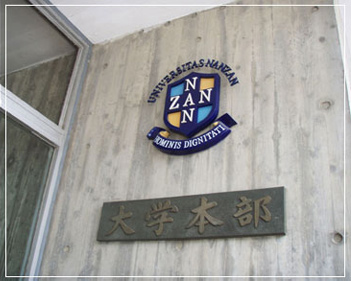 大学シンボルマーク(愛知県) φ2,200mm ・ φ500mm