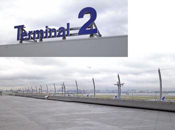 羽田空港 第2ターミナル屋上(東京都) JTK-2L(BG)