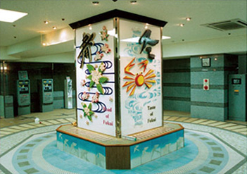 地下駐車場 待合室(福井県) セラミックス、陶板、御影石を切断加工