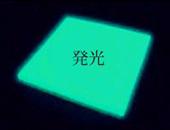 YG(イエローグリーン):発光時