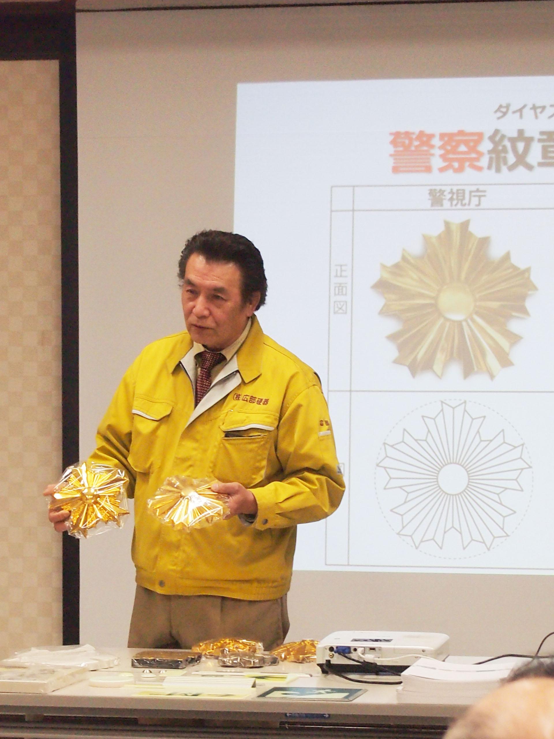 宝永公民館での講演