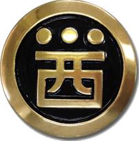 寺紋(黒地に純金焼成)